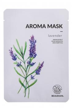 Beaudiani | Aroma Mask Lavender