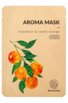 Beaudiani | Aroma Mask Mandarin & Sweet Orange
