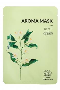 Beaudiani | Aroma Mask Neroli