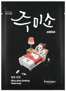 Helloskin Jumiso | Whoa, Whoa Soothing Sheet Mask