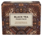 Preview: Verpackung heimisch Black Tea Mask Pack