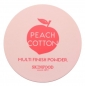 Preview: K-Beauty Make Up von SKINFOOD: SKINFOOD | Peach Cotton Multi Finish Powder