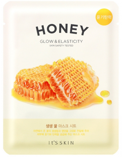 orange weiße Packung mit It's skin The Fresh Mask Honey