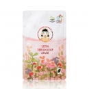 Bestelle online bei Happyandpretty.de Á. by BOM Ultra Serum Leaf Mask